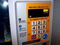 20131216_ららぽーとTOKYO-BAY_サンプルBOX_1926_DSC04130