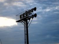 20140926_船橋市若松1_船橋競馬場_ナイター設備_0611_DSC08674