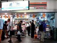 20140822_京急鉄道_駅コンビニ_セブンイレブン_0752_DSC01919