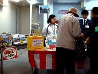 20141206_総武線_幕張駅開業120周年記念_1039_DSC01215