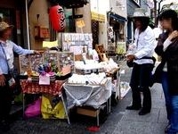 20140524_谷津遊路商店街アート_フリーマーケット_1449_DSC02527
