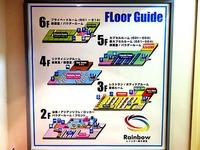 0160605_JR本八幡駅前_公営競技場外発売場_220