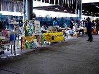 20151011_船橋市場だヨ!全員集合_船橋市場開設45周年_1438_DSC02570
