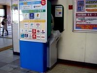 20131214_JR東日本_JR東船橋駅_エキナカATM_1054_DSC02992