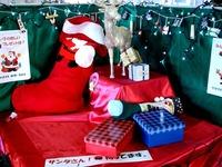 20151219_幕張CC_クリスマスコンサート_1229_DSC02858
