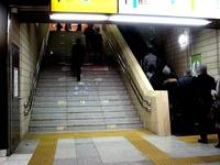 20170213_JR京葉線_東京駅_ホーム階段_カロリー_0818_DSC00683
