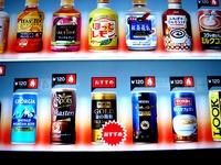 20110119_自動販売機_顔認識_JR京葉線_JR東京駅_2332_DSC03192