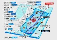 20110311_東日本大震災_東北地方太平洋沖地震_津波_100