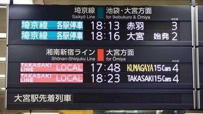 20201103_1438_駅発車案内_24ドットフルカラLED_122W