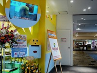 20150306_ららぽーとTOKYO-BAY_ふなっしーLAND_2033_DSC04028