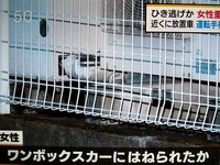 20160811_習志野市_パトカー追跡の車が女性はねる_1150_DSC00909