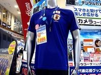 20140523_ワールドカップ_ガンバレサッカー日本代表_2020_DSC01455