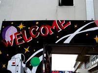20150913_千葉県立薬園台高校_文化の部_りんどう祭_1055_DSC08232