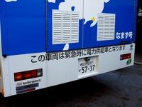 20160228_船橋市_防災_地震体験車_起震車_1025_DSC07489