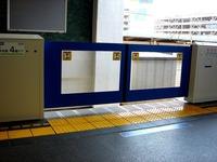 20140614_東武野田線_船橋駅_ホームドア_ホーム柵_1517_DSC06585