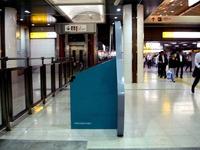 20150928_JR東日本_東京駅_新幹線_巨大顔出し看板_0719_DSC01190