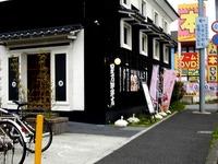 20170507_高級喫茶店_星乃珈琲店_習志野台店_0934_DSC00313T