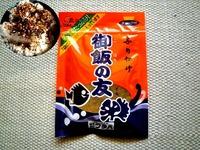 20120511_熊本県熊本市_フタバ_御飯の友_020