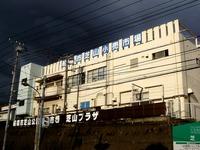 20121231_船橋市芝山3_芝山公設小売市場_芝山プラザ_1450_DSC08249T