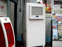 20140702_JR東日本_鎌倉製作所_気化式涼風扇_0824_DSC09362