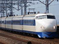 20160820_新幹線_0系車両_112