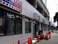 20130217_東武野田線_新船橋駅_高架橋下商業施設_1226_DSC00763