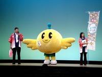 20140810_福島を元気にするチャリティコンサート_1323_DSC00342