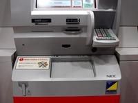 20101013_ビビット南船橋_セブン銀行_ATM_2056_DSC05417