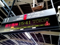 20161016_JR武蔵野線_西船橋駅_ATOS_アトス_1531_DSC00468T