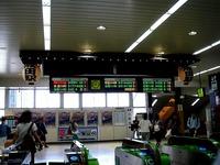 20160702_0905_JR成田駅_京成成田駅_再開発事業_DSC08257