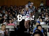 20070331_TBS_8時だョ!全員集合_070