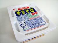 20150610_まるか食品_カップ焼きそばペヤング_392