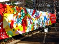 20141102_日本大学_生産工学部_桜泉祭_1010_DSC05233