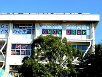 20140914_千葉県立船橋東高校_飛翔祭_0840_DSC06343T