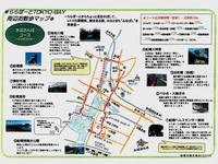 20161230_船橋市_ららぽーと周辺_お散歩マップ_水辺さんぽコース_110