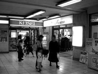 20070119_京成電鉄_市川京成百貨店_本八幡_032