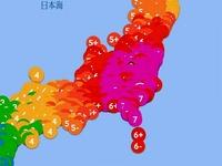 20160801_1709_千葉県富津市付近で巨大地震_キャンセル報_152