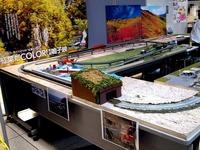 20141012_東京都_JR東京駅_東京鉄道祭_1244_DSC02307