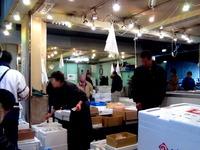 20140201_船橋市中央卸売市場_ふなばし楽市_0918_DSC00626