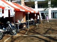 20141102_日本大学_生産工学部_桜泉祭_1010_DSC05236