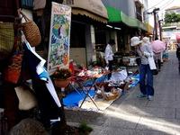20140524_谷津遊路商店街アート_フリーマーケット_1449_DSC02534
