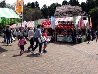 20160409_あけぼの山農業公園_福島県只見町特産品_1210_DSC00669