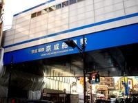 20090207_船橋市本町1_京成船橋駅_ネクスト船橋_1336_DSC01806