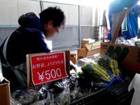 20140201_船橋市中央卸売市場_ふなばし楽市_0931_DSC00670