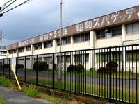 20150814_船橋市日の出2_昭和産業船橋工場_SHOWA_1441_DSC04152