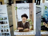 20160117_ららぽーとTOKYO-BAY_ネクストラジオ_1427_DSC03386