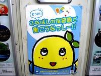 2万円家賃補助_1536_DSC05184