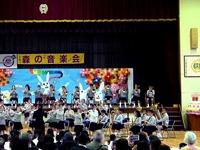 20141129_森の音楽会_習志野市立藤崎小学校_1439_10(2)