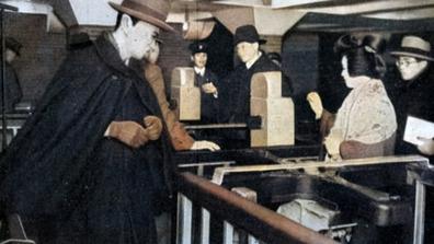 1930年(昭和5年)_東京地下鉄道_ターンスタイル_122W