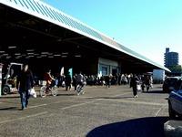 20141206_ふなばし楽市_船橋市地方卸売市場_0915_DSC01053